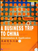 A Business Trip to ChinaⅠ