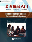 Introduction to Standard Chinese Pinyin System